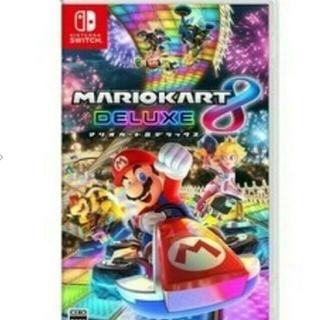 ニンテンドースイッチ(Nintendo Switch)のマリオカート8デラックス新品(家庭用ゲームソフト)