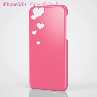 エレコム(ELECOM)のiPhone6/6s パンチング 【ディープピンク】 シェルカバー ハードケース(iPhoneケース)