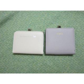 ニーム(NIMES)のリンネル付録 NIMES財布とbulle de  savon(財布)