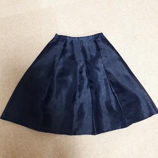 チェスティ(Chesty)のChesty インナーにチュール付きスカート(ひざ丈スカート)