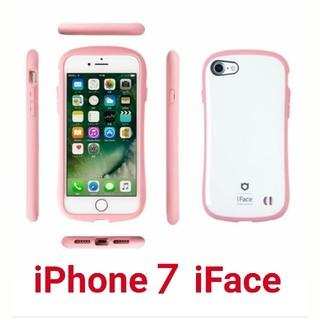 アップル(Apple)のiPhone7 iFeca パステルピンク+オマケ(iPhoneケース)