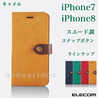エレコム(ELECOM)のiPhone7/8 スエード調生地 【キャメル】 手帳型カバー(iPhoneケース)