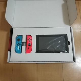ニンテンドースイッチ(Nintendo Switch)の【送料無料】Nintendo Switch ニンテンドースイッチ本体(家庭用ゲーム本体)