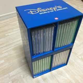 Disney - DWE メインプログラムCD