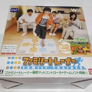 Wii - ☆彡wii☆彡ファミリートレーナー ソフト同梱
