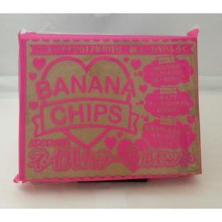 バナナチップス(BANANA CHIPS)のニコ☆プチ ふろく 2017年8月号 バナナチップス ネイル3本セット(マニキュア)