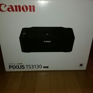 Canon PIXUS  TS3130 プリンター(PC周辺機器)