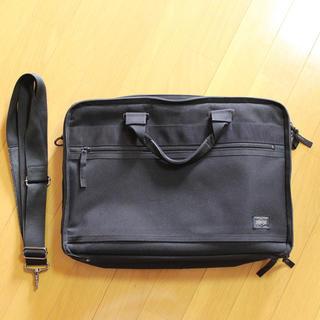 ポーター(PORTER)の【早い者勝ち】吉田カバン&PORTER ビジネスバッグ(ビジネスバッグ)