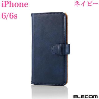 エレコム(ELECOM)のiPhone6/6s Vluno 【ネイビー】 手帳型ソフトレザーカバー(iPhoneケース)