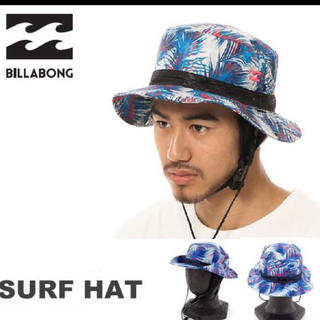 クイックシルバー(QUIKSILVER)のSALE★ビラボンBILLABONG 水陸両用ハット サップ サーフィン 帽子(サーフィン)