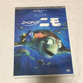 ディズニー(Disney)の「ファインディング・ニモ('03米)〈2枚組〉」(アニメ)
