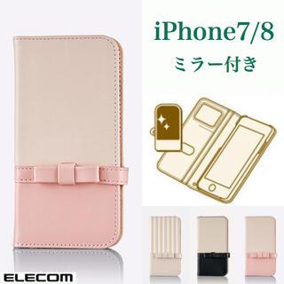 エレコム(ELECOM)のiPhone7/8 ミラー付き 【ライトピンク×ライトベージュ】 手帳型カバー(iPhoneケース)