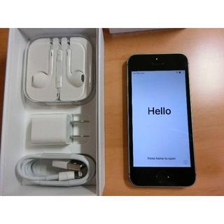 アップル(Apple)の【箱付き美品 】iPhone 5s スペースグレイ 16GB Y!mobile(スマートフォン本体)