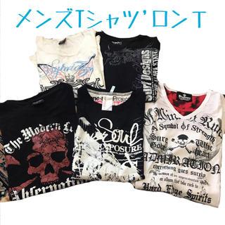 ラスケー(RUSS・K)のROCK系♥メンズTシャツ、ロンTセット(Tシャツ/カットソー(七分/長袖))
