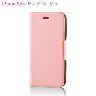 エレコム(ELECOM)のiPhone6/6s 超軽量 【ピンクベージュ】 手帳型ソフトレザーカバー(iPhoneケース)