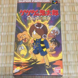 スーパーファミコン - スーパーファミコン ゲゲゲの鬼太郎