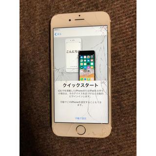 アップル(Apple)のiPhone 6s 【ジャンク品】今月まで値下げします(スマートフォン本体)