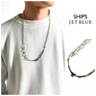 シップスジェットブルー(SHIPS JET BLUE)の【新品】SHIPS JET BLUE(シップスジェットブルー)☆ネックレス(ネックレス)