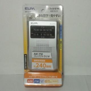 エルパ(ELPA)のELPA  ER-C37F  AM/FM コンパクトラジオ 防災(ラジオ)