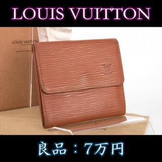 ルイヴィトン(LOUIS VUITTON)の【お値引交渉大歓迎・良品・送料無料・本物】ヴィトン・財布(レア・希少・F009)(財布)