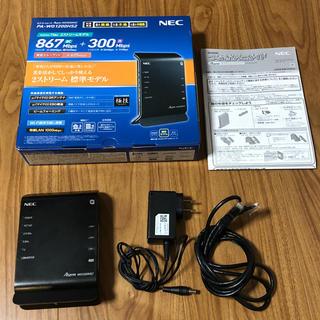 エヌイーシー(NEC)の付属品完備★NEC wifi ルーター  PA-WG1200HS(PC周辺機器)