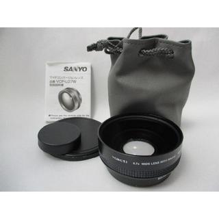サンヨー(SANYO)のサンヨー VCP-L07W DMX-HD1000用 ワイドコンバージョンレンズ(レンズ(ズーム))