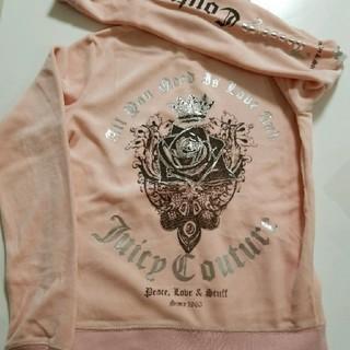 ジューシークチュール(Juicy Couture)のjuicy couture セットアップ(セット/コーデ)