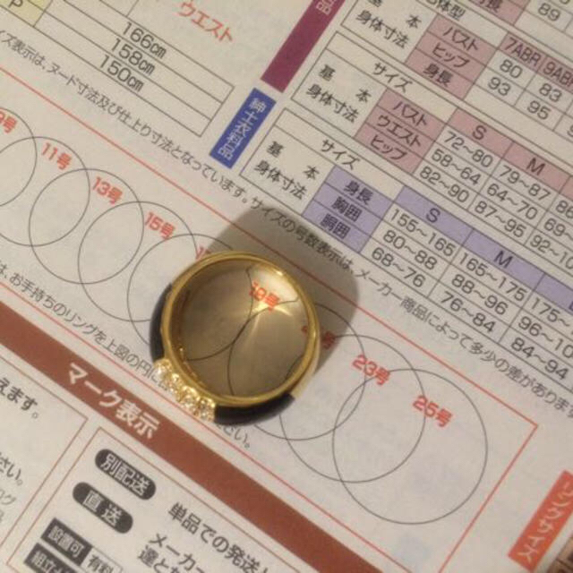 指輪 ★ 大きめ ★ 送料込 レディースのアクセサリー(リング(指輪))の商品写真