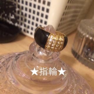 指輪 ★ 大きめ ★ 送料込(リング(指輪))