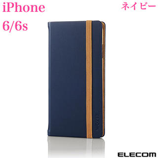 エレコム(ELECOM)の★iPhone6/6s 【ネイビー】 ゴムバンド付 ソフトレザーカバー(iPhoneケース)