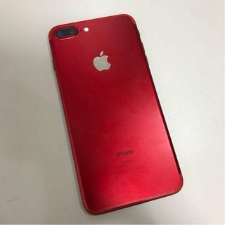 アップル(Apple)の美品iphone 7plus 128gb Au(スマートフォン本体)