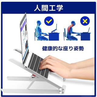 ノートパソコン スタンド (PC周辺機器)