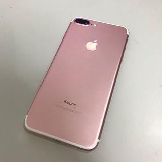 アップル(Apple)のiphone 7 plus 128GB ドコモ(スマートフォン本体)