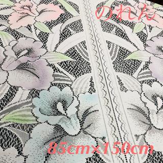 150cm丈のれん☆カトレア(85×150)ピンク 紫 青(のれん)
