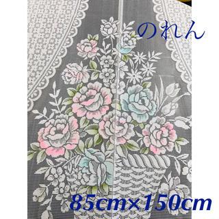150cm丈のれん☆バラ(85×150)レース(のれん)