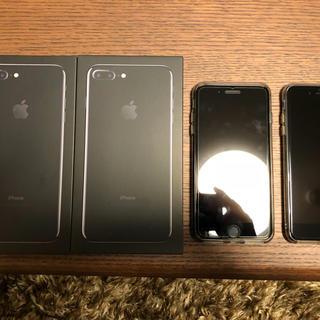 アップル(Apple)のiPhone7 Plus(スマートフォン本体)