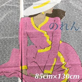 130cm丈のれん☆ウーマン(85×130)ピンク(のれん)