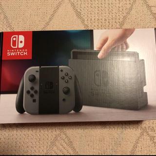 ニンテンドースイッチ(Nintendo Switch)の6/21AMまでのお値段です★新品★未開封★Nintendo Switch(家庭用ゲーム本体)