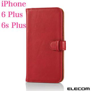 エレコム(ELECOM)の★iPhone6Plus/6sPlus 【レッド】 手帳型ソフトレザーカバー(iPhoneケース)
