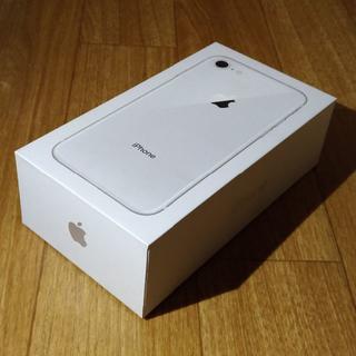 アップル(Apple)のau iPhone8 64GB 美品 A156-423(スマートフォン本体)