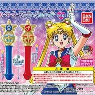 バンダイ(BANDAI)の美少女戦士セーラームーン スティック&ロッド 初版 変身スティック 2種セット(その他)