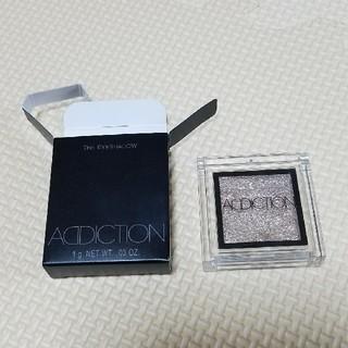 アディクション(ADDICTION)のADDICTION 92(アイシャドウ)