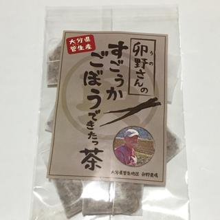 ★ごぼう茶★ティーパック☆大分県菅生産☆(健康茶)