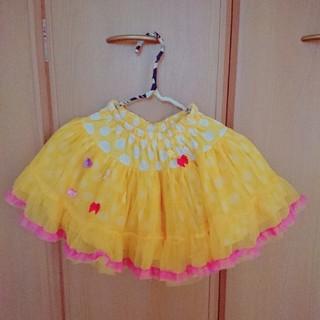バナバナ(VANA VANA)のVanaVana スカート110(スカート)