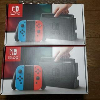 ニンテンドースイッチ(Nintendo Switch)の2台セット価格☆新品 Nintendo Switch 本体 ネオン(家庭用ゲーム本体)