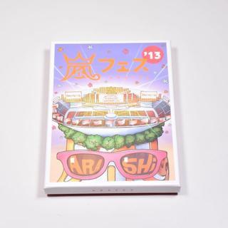 嵐 - 嵐◆アラフェス 13◆初回プレス◆LIVE DVD