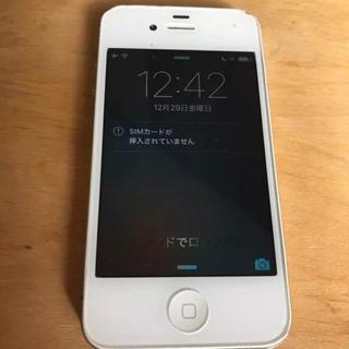アップル(Apple)のiPhone 4s White 64 GB Softbank(スマートフォン本体)