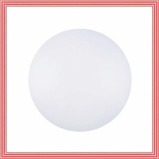 ☆小型☆シーリングライト led 6畳-8畳 15W 昼白色(天井照明)