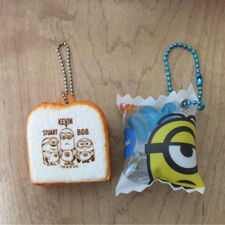おやつバルーン   ゼリービーンズ  &  スクイーズ  食パン  キーホルダー(キャラクターグッズ)