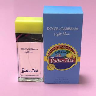 ドルチェアンドガッバーナ(DOLCE&GABBANA)のドルチェ&ガッバーナ 香水 ライトブルー イタリアンゼスト 50ml(ユニセックス)